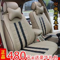 别克英朗gt新凯越XT本田凌派悦动起亚k235瑞纳 专用仿皮汽车座套 价格:480.00