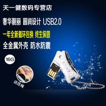 忆捷T5 16g优盘可爱16gu盘金属旋转时尚创意u盘16g 正品特价包邮 价格:59.00