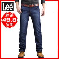 2013秋天新款lee男士牛仔裤修身Lee秋季nzk 牛仔裤男韩版包邮加长 价格:79.00