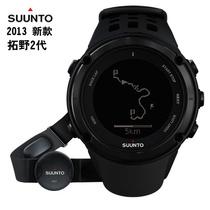中秋特价松拓拓野二代全能户外运动登山男手表Suunto Ambit 2 GPS 价格:2260.00