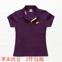 2件包邮 夏季韩版女款大码 宽松女式运动纯棉短袖上衣休闲短袖T恤 价格:39.00
