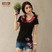 悦女季 2013夏装新款 民族风女装 花朵刺绣t恤女短袖 修身8473 价格:59.00