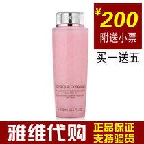 正品代购兰蔻清滢柔肤水玫瑰精华化妆水粉水400ML超保湿抗敏 价格:260.00