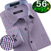 保罗秋装商务新款男士细格子长袖衬衫 男装休闲免烫格纹男式衬衣 价格:53.00