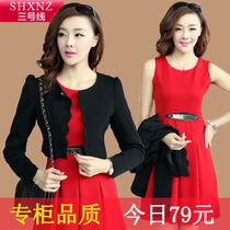 2013秋装新款 韩版气质OL小外套背心裙 长袖泡泡袖两件套连衣裙 价格:79.00