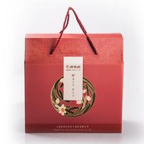 上海特产 老字号功德林素食食品礼盒 零食小吃大礼包 价格:145.00