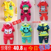 童装夏季男童女童韩版长袖运动套装 13春秋装婴幼儿男女宝宝套装 价格:40.80