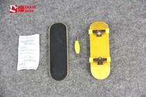 【燥skate shop】 正品Fingerboard加枫枫木手指滑板 耐玩 特价! 价格:18.00
