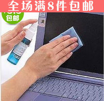 洁立得 液晶屏/电视/电脑/平板清洁/清洁剂 清洁套装满8款包邮 价格:3.10