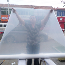 塑料布 加厚 透明 地膜 塑料薄膜 大棚膜 封窗户 塑料膜 家具装修 价格:0.34