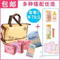开丽待产包孕妇待产包套装产妇卫生巾入院必备孕产月子用品KRT001 价格:79.00