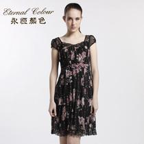 永恒颜色高端女装品牌专柜正品 夏装新款气质 蕾丝 连衣裙 D25606 价格:259.00