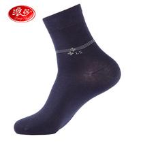 浪莎男袜正品男士袜子商务休闲精梳棉袜短袜子批发包邮6双装M460 价格:39.90