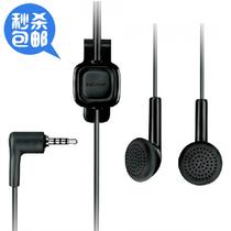 包邮诺基亚102原装耳机3.5MM 5230原装耳机5800 e63 5233原装正品 价格:9.90