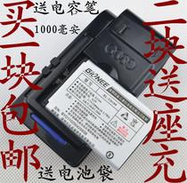 包邮 金立E603 TD168 N98 V500手机电池 金立BL-TD109电板 座充 价格:13.50
