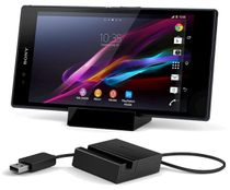 原装Sony 索尼Xperia Z1 L39H座充 DK31座充honami i1底座 充电器 价格:258.00