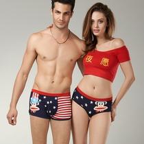 2条包邮 情侣内裤 男士女士卡通性感可爱平角裤搞笑个性四角裤棉 价格:19.90