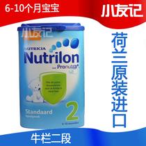 【6罐包邮】 荷兰本土牛栏Nutrilon2段奶粉 荷兰牛栏2段 牛栏2 价格:188.00