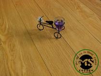 汇丽地板 实木复合地板 多层地板 巴厘风系列9003 价格:149.00