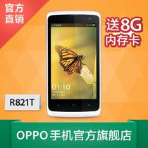 【领券立减】OPPO R821T千元安卓智能手机 双卡双待 R811升级版 价格:1098.00