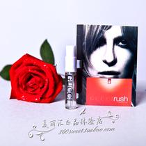 Gucci/古琦-狂爱1代 正品女士试管香水小样 2ml带喷头  正品 价格:4.20