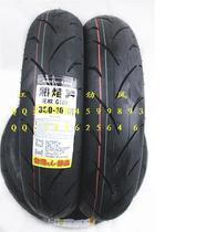 【二送一】正品CL 热熔轮胎10寸350/9090高性能福喜非霸道玛吉斯 价格:200.00