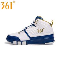 361度男鞋防滑耐磨舒运动鞋减震适透气高帮专业篮球鞋室外水泥地 价格:228.63