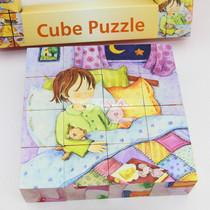海罗娜六画面大块启蒙积木 立体简单拼图拼板 木制儿童拼装玩具 价格:68.00