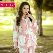 维慕诗 秋冬季加厚珊瑚绒睡衣 法兰绒长袖居家服 女款加大码套装 价格:109.00