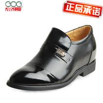 新秋款内增高鞋男士正装皮鞋英伦鞋男鞋子正品橡胶真皮软面皮高哥 价格:340.75