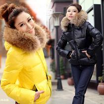 2012春秋韩版女装糖果色韩版修身加厚毛领 女短款棉衣棉袄短外套 价格:71.83