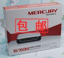 水星S105M 5口交换机 分流器 以太网交换器 4口 寝室四人用包邮 价格:37.00