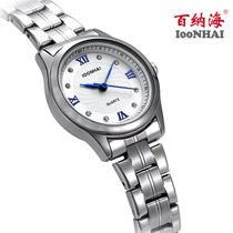 百纳海品牌女表正品 钢带手表女 防水石英表 韩国时尚休闲水钻表 价格:99.00