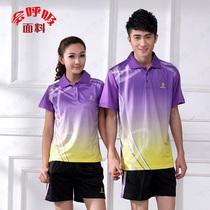 2013新款网球服/乒乓球服/羽毛球服装情侣套装 球衣上衣短袖 正品 价格:88.00