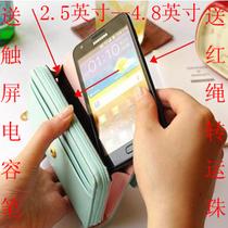 纽曼D118 F5 P6 D100+ B2 D28 G32 2G皮套手机套保护套 价格:27.00