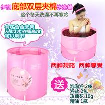 伊润优雅中国风成人浴盆折叠浴桶免充气浴缸沐浴桶洗泡澡桶送盖子 价格:143.00