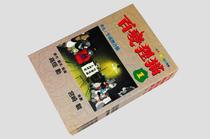 【皇冠信誉】正版 百变狸猫 宫崎骏 平成狸合战 正版 价格:90.00