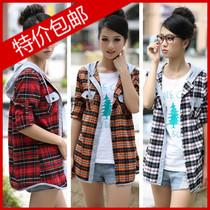 美丽说2013新款韩版青少年少女初中高中学生装休闲修身长袖衬衫女 价格:47.60