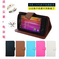 戴尔mini 3ix streak pro D43皮套插卡带支架 手机套 保护套 包邮 价格:25.00