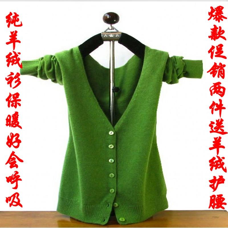 13新款秋冬针织开衫V领圆领韩版外套女纯羊绒衫打底毛衣薄款包邮 价格:67.50