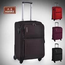 汉客镇店之宝 月销万件 万向轮拉杆箱旅行箱包 行李箱子部分包邮 价格:239.00