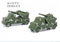 二战军事战机模型静态 防空导弹装甲车 沙盘场景设备兵人散件批发 价格:0.60