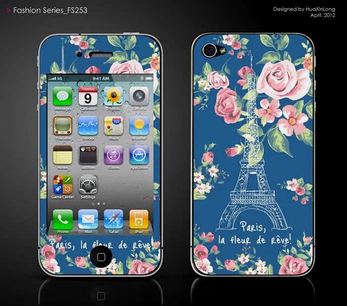 iphone4S贴膜 卡通膜 苹果4手机贴膜 3D膜彩色贴膜卡通贴膜保护膜 价格:9.50
