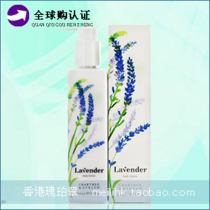 香港代购 crabtree evelyn瑰珀翠/瑰柏翠 薰衣草保湿身体乳液 价格:229.00