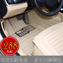 爱卡秀 奔驰b200 b180 glk300 smart s350l e300l c180全包围脚垫 价格:288.00