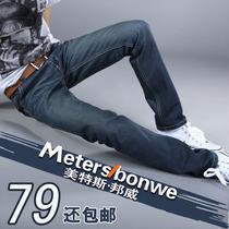 男装 美特斯邦威牛仔裤韩版潮男士正品牛仔裤男秋装新款 直筒修身 价格:79.00