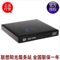包邮 惠泽 HGU-50T 刻录机 USB光驱 DVD-RW刻录 外置光驱全国联保 价格:189.00