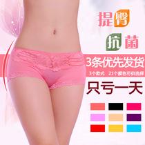 卡依曼性感透气女士内裤纯棉中腰女式三角裤无痕蕾丝边女内裤特价 价格:8.80