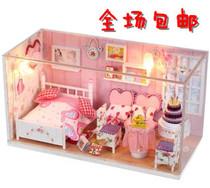 心跳回忆diy小屋迷你拼装创意小房子家居摆设模型送女生礼物包邮 价格:45.00