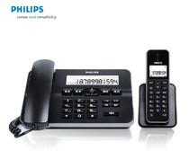 正品 飞利浦 DCTG192 数字无绳电话机 子母机 家用无线座机 联保 价格:285.00